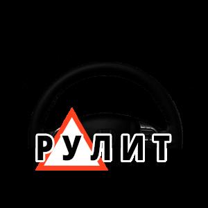 Минск Рулит